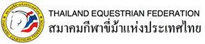 สมาคมขี่ม้าแห่งประเทศไทย